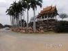 Thai16077